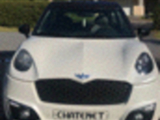 Chatenet CH 26