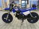 Yamaha PW