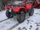 Arctic Cat 400 4x4