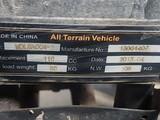 Apollo Motors VRX 110