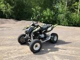 Access Motor MAX 4