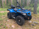 Trapper 550 T3 eps