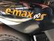 E-max 90S