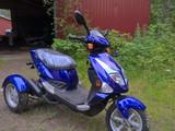 PGO TR3- Trike