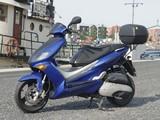 Yamaha Maxster
