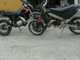 Rieju MRX