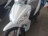 Honda NSC