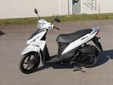 Suzuki UK110